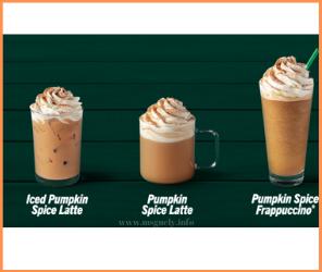 Gratis Starbucks